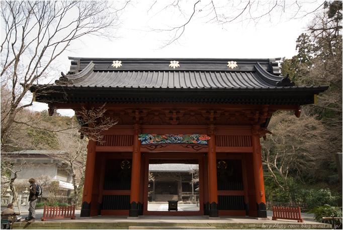 [写経]妙本寺